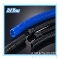 供应柔韧性好,耐油,自动化控制设备线束用环保PP聚丙烯波纹管