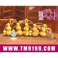 桃木厂家 供应桃木葫芦 平安吉祥如意福禄寿福禄葫芦挂件