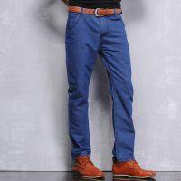 N68#男装牛仔裤男款直筒修身长裤春夏薄款正品韩版男裤潮 男牛仔