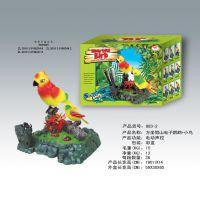 工艺玩具鹦鹉 电动批发供应新奇声控鹦鹉状方座假山