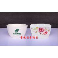 景德镇陶瓷碗 青花瓷碗 骨瓷米饭碗 十个碗套装 礼品单碗定做厂家