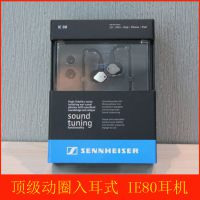 全新IE8 IE8i IE80丰达单元DIY耳机 动圈 发烧入耳式耳机批发