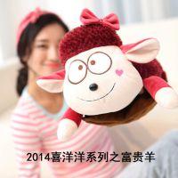 2014新款暖手宝卡通富贵羊热水袋充电 一件代发