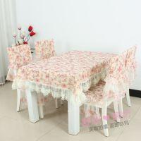 厂家直销新款批发 高档布艺桌布餐桌椅垫套装餐桌布椅垫坐垫布艺
