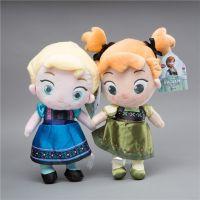 冰雪奇缘Frozen 童年版公主 艾莎Elsa 安娜Anna公仔 毛绒玩具30cm