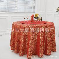 淘宝热销 酒店/餐厅/家用 提花圆桌布 平纹桌布 色丁台布