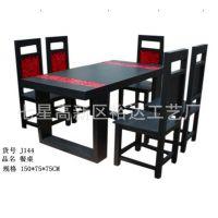 仿古实木家具  客厅实用餐桌  中国红花板套装 花影餐桌JJ144