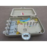 SMC光纤分纤箱作用 SMC光纤箱价格