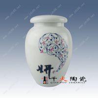 陶瓷罐子 景德镇陶瓷罐子厂