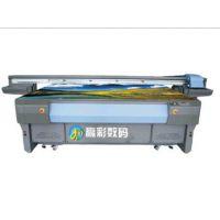 供应供应彩印功能的万能印花机设备厂家直销珠三角地区YC-6025