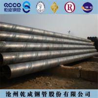 供应沧州销售螺旋管,直缝高频焊接钢管,防腐保温钢管,大口径螺旋钢管