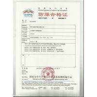 矿用本安型CD4(A)多参数气体检测仪生产厂家