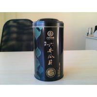 供应陕西绿茶马口铁包装盒罐 金属包装盒包装罐 茶叶包装盒包装罐