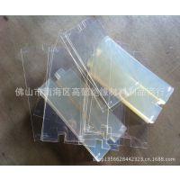 供应透明PET绝缘垫片  防静电塑胶胶片  耐高温灯饰绝缘片
