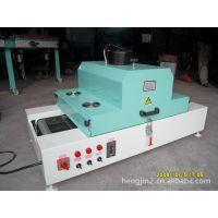 UV-300小型台式光固机,小型UV固化机。UV固化机,光固机