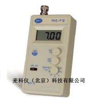 MKY-PHS-P2型便携式pH计