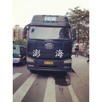 拖车服务,广州拖车,黄埔南沙拖车