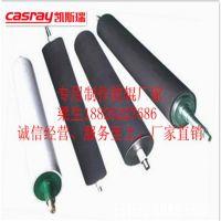 生产保护膜机滚筒包胶薄膜压扁机铁滚包胶、机械设备配件转滚包胶