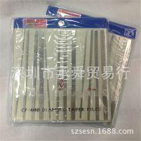 台湾一品CF400平斜锉刀 什锦锉 龙岗现货供应可送货
