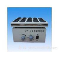 ZW-B青霉素振荡器 微孔板恒温振荡器价格 振荡器厂家