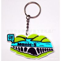 供应:pvc锁匙扣,滴胶锁匙扣,公仔锁匙扣,卡通锁匙扣,批发