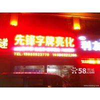 蚌埠亚克力发光字设计公司、厂家、价格