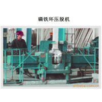 包头铝行业设备-----磷铁环压脱机(包头和维德专利技术