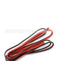 红黑并线 RV 0.5平方线 导线 电线 电子线 1.1元米=1.1
