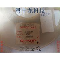 LT1KS82A SHARP SOT343可直拍