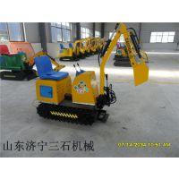 供应公园儿童游乐设备儿童游乐仿真挖掘机三石机械