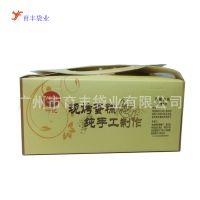 供应厂家定制蛋糕包装纸盒 手提环保纸袋 包装纸袋 量大优惠