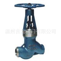 优质电站截止阀j61y-100 焊接式截止阀dn15-100 对焊式电站截止阀