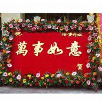 深圳开业鲜花,花篮花牌欢迎选择南韵竹风网上订花!