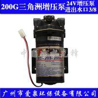 200G三角洲增压泵200G纯水机增压泵EC-203-200A隔膜泵请配3A电源