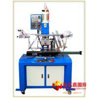 热转印机,平面热转印机,塑胶热转印热转印,特种印刷设备