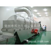 供应技术精湛的 磷酸二氢锂干燥机 磷酸二氢锂烘干机 流化床干燥