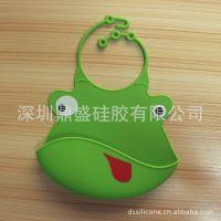 北京硅胶 硅胶围兜订制 婴儿口水兜生产厂家 环保级硅胶