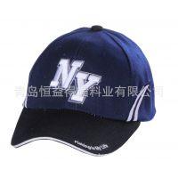 青岛帽子厂家专业厂家直销棒球帽高尔夫帽太阳帽长期供应 优质 绣花六片帽