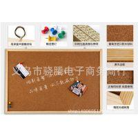 松木框软木留言板软木板水松板宣传栏照片背景墙图钉板软木墙板