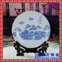 陶瓷盘定制 装饰盘摆件工艺品纪念品公司商务礼品订制印logo羊图