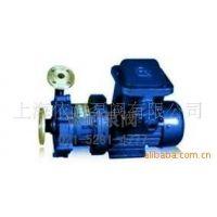 供应 CQG型耐高温磁力驱动泵 不锈钢