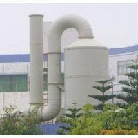 供应江苏HTP-120型废气处理设备厂家/玻璃钢印染废气吸收塔价格