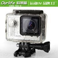 欧莱富ourlife品牌运动数码摄像机 高清防水1080P防抖动运动DV批发