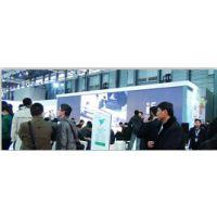 2015重庆第九届西部国际模具工业展览会