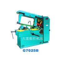 上海锯床G7025B弓锯床 液压弓锯床 锯床 现货直销