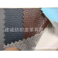 荔枝纹PVC人造革小荔枝纹皮具沙发坐垫pvc皮革细纹包装荔枝纹皮料
