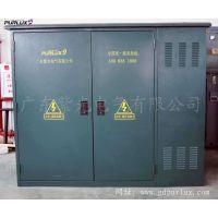 广东紫光电气供应北京通州区商业中心专用10kv美式箱式变电站