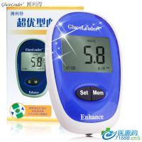 测利得超优型血糖仪 附测利得超优血糖试纸25片 家用血糖仪