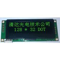HGSC128321 128*32OLED 带CPU的oled 绿字液晶