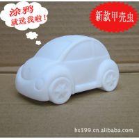 幼儿园手工DIY制作 手绘小汽车 涂画彩绘 白坯白模上色
